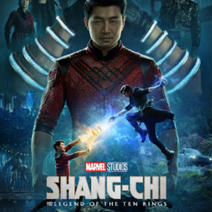 Shang Hi cinema
