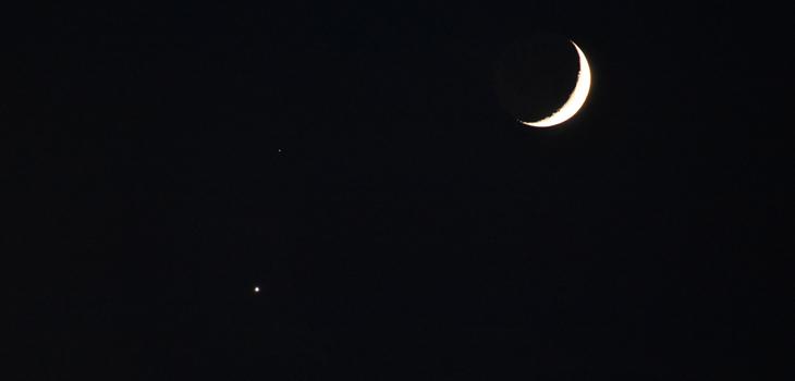Noite no Alentejo - Perspetiva